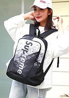 Лучший городской спортивный рюкзак Supreme мужской женский стильный фирменный