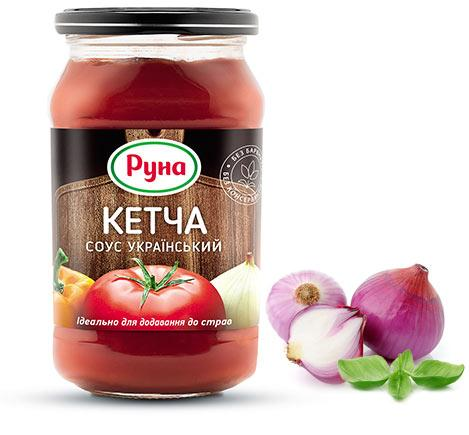 Соус томатний Кетча ТМ Руна 485 грам