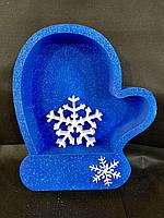 Новогодние украшения Конфетница подарочная Варежка синяя
