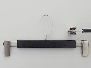 Плечики длиной 32,5 см вешалки деревянные с прищепками зажимами для брюк и юбок черного цвета