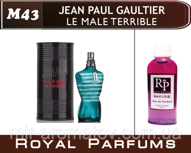 №43 Мужские духи на разлив Royal Parfums  Jean Paul Gaultier «Le Male le Terrible    100мл