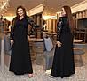 Р 50-60 Вечернее платье с гипюровым верхом и юбкой на запах Батал 22894