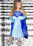 Нарядное платье Золушки для девочки