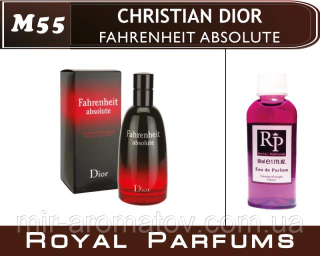 №55 Мужские духи на разлив Royal Parfums  Christian Dior «Fahrenheit Absolute»    100мл