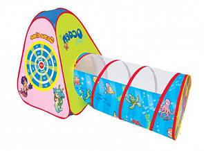 """Красочная детская палатка с тоннелем """"Ocean"""""""