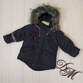 Зимова куртка для хлопчика на хутряній підкладці, світловідбиваюча вставка на рукаві