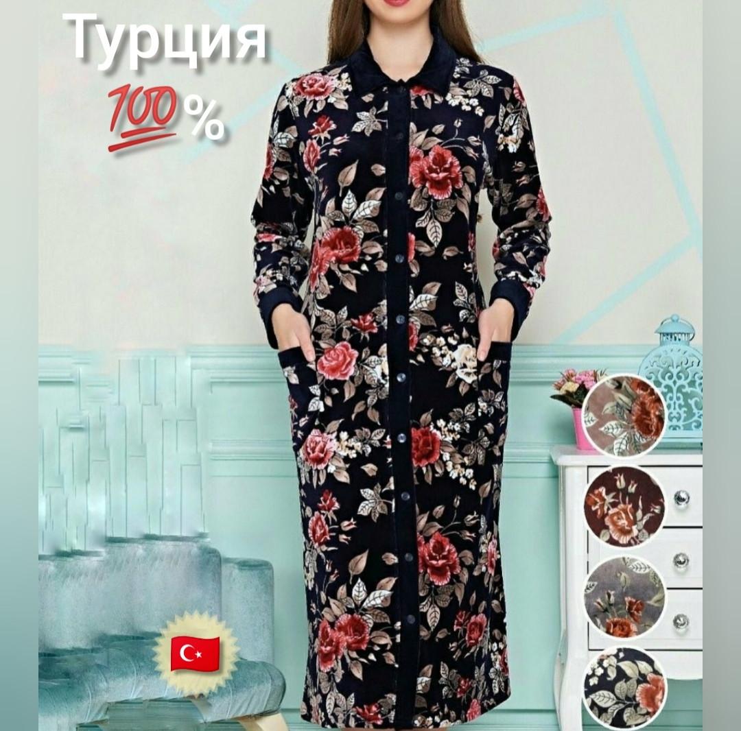 Велюровый женский халат на пуговицах Турция