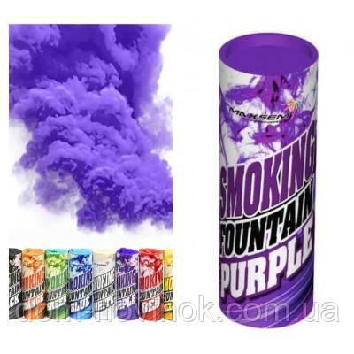 """Кольоровий Дим """"Smoking Fountain"""" (фіолетовий)"""