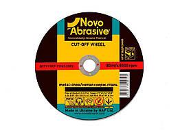 Круг відрізний д/металу Novoabrasive 41 14А 125 1,0 22,23