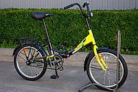 """Велосипед складной AIST SMART 1.0 """"20"""