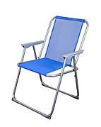 Синий складной стул