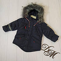 "Зимняя куртка ""Каспер"", фото 1"