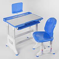 Детская парта-растишка со стулом и подставкой для книг,регулируется высота и наклон столешницы J 62505