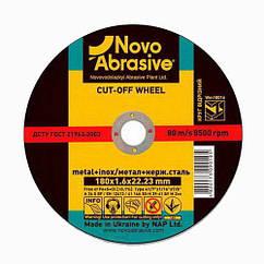 Круг відрізний для металу Novoabrasive 41 14А 125 1,2 22,2