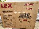 Компрессор воздушный Lex LXC100-2 масляный 100л 660л/мин ременной, фото 8