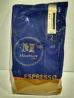 Кофе зерновой Macchiato coffee Espresso 1 кг Макиато Эспрессо