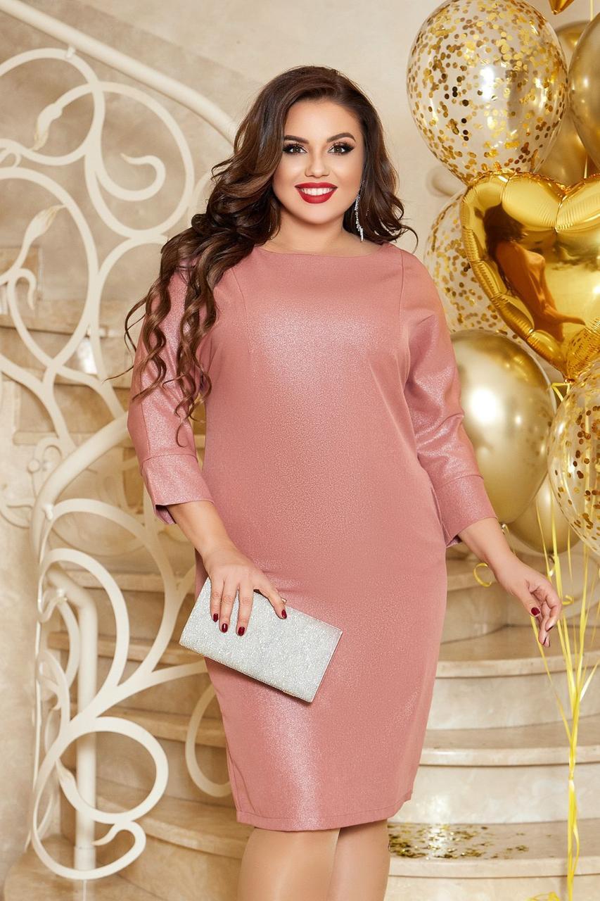 Новогоднее блестящее платье люрекс батал 50-54 (в расцветках)