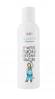 Little Me Шампунь для волос детский - Бережный уход, 200 мл