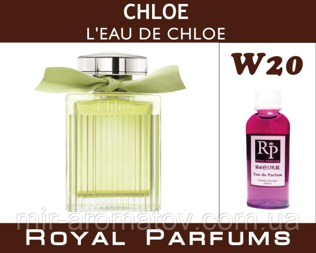 Женские духи на разлив Royal ParfumsChloe «L'Eau de Chloe»  №20 100мл