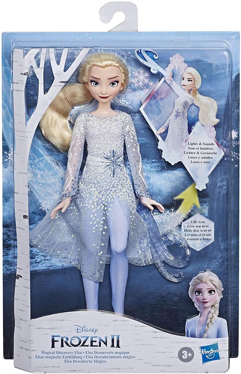 Лялька Ельза зі світловими і звуковими ефектами