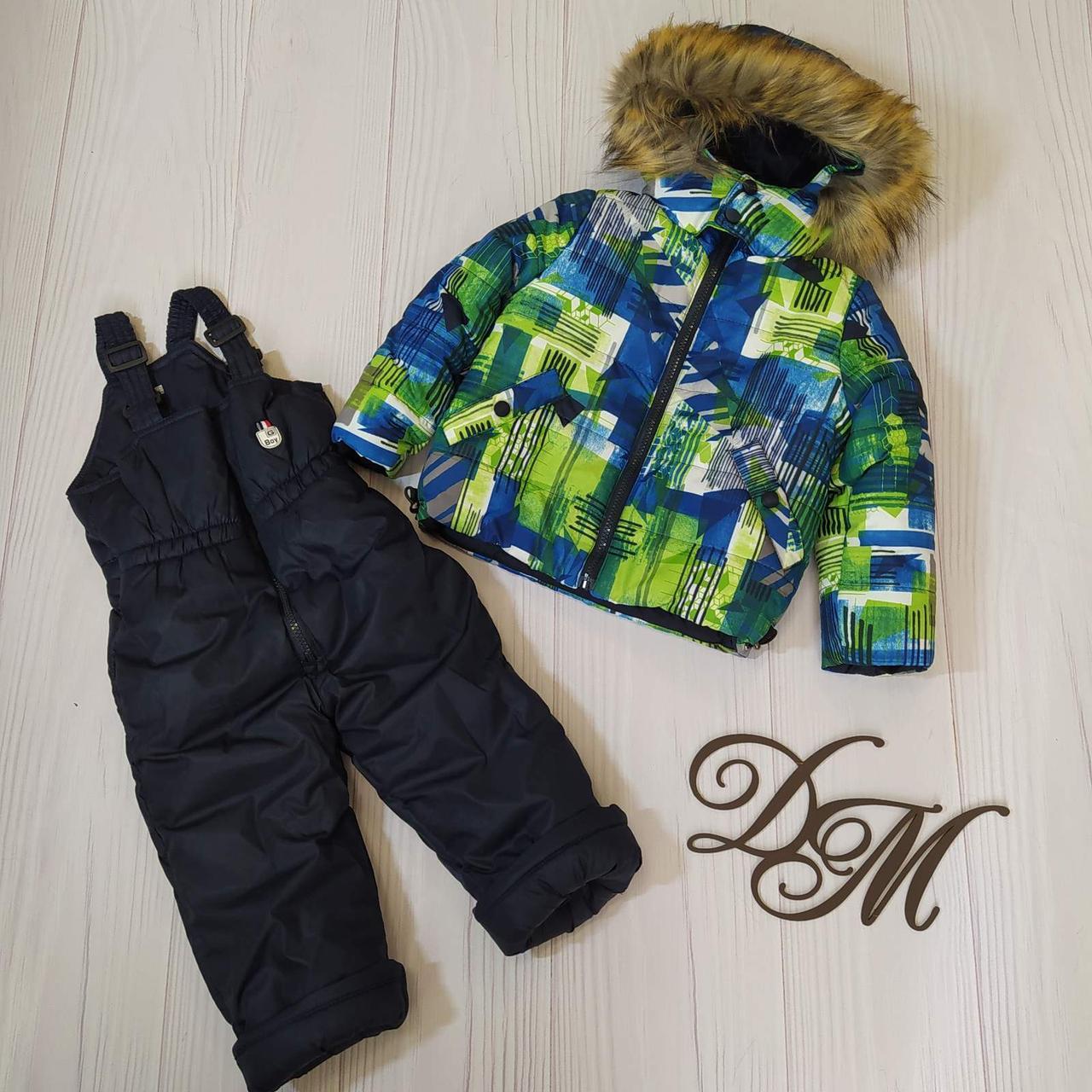 Зимний комбинезон для мальчиков на флисовой подкладке