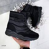 Женские дутики черные 13539, фото 2