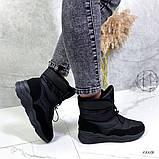 Женские дутики черные 13539, фото 6