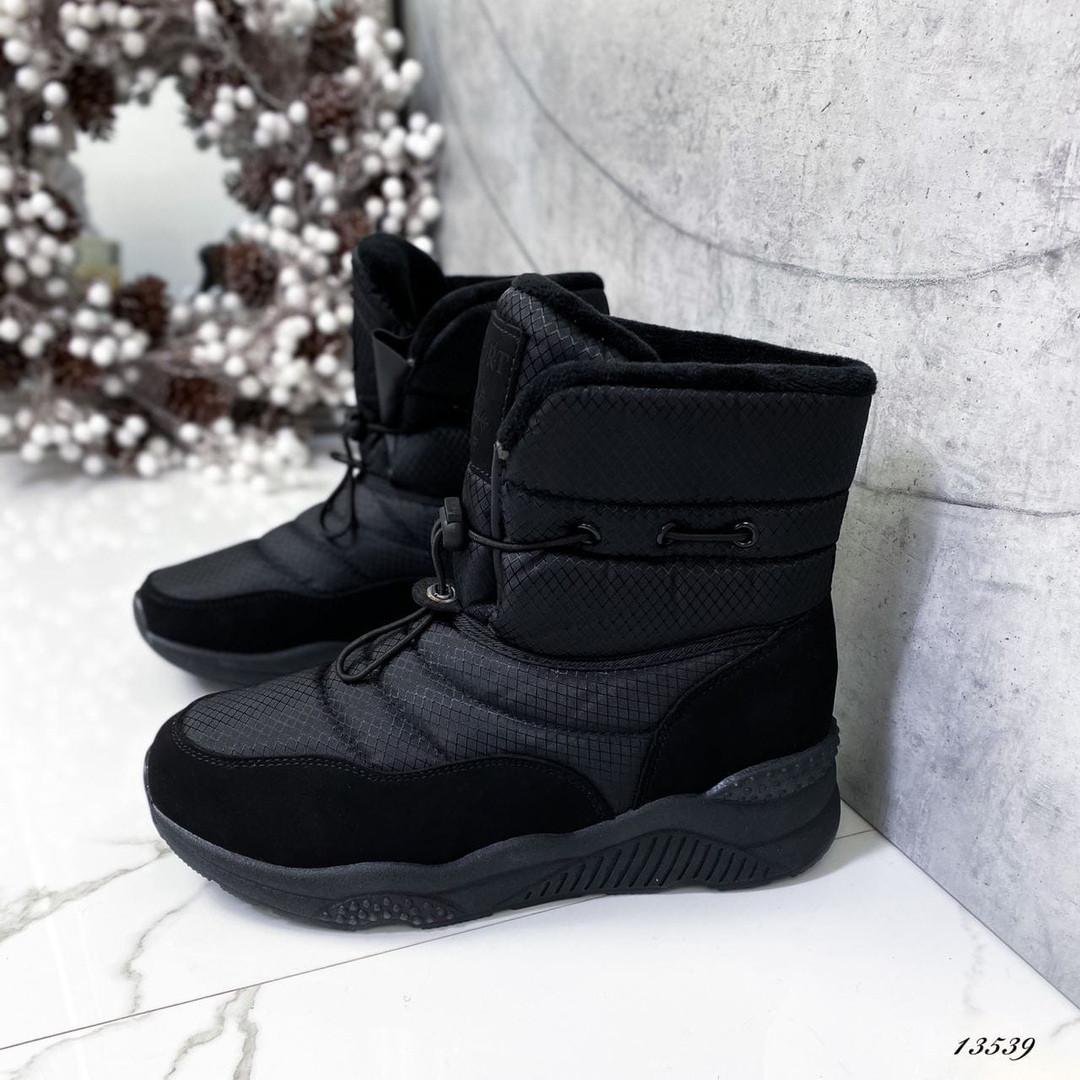 Женские дутики черные 13539