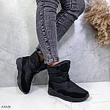Женские дутики черные 13539, фото 10