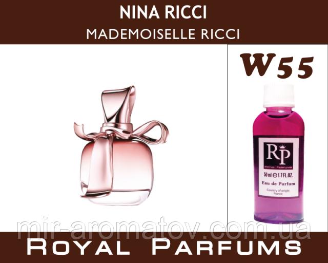 Жіночі парфуми на розлив Royal Parfums Nina Ricci «Mademoisielle Ricci»» №55