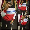 Костюм женский спорт 484ос