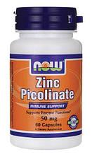 Цинк Пиколинат, Zinc Picolinate. NowFoods, 50 мг, 60 таб.