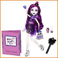 Кукла Monster High Спектра Вондергейст (Spectra) из серии Ghoul's Night Out Монстр Хай