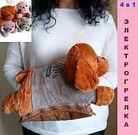 Грелка электрическая для рук 4 в 1 - мягкая игрушка собачка, электрогрелка для тела, подушка, грелка-муфта.