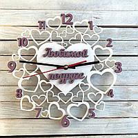 Часы настенные из дерева, подарок подруге