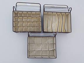 Набор органайзеров из 3 штук с крышкой для хранения мелких предметов одежды коричневого цвета, фото 3