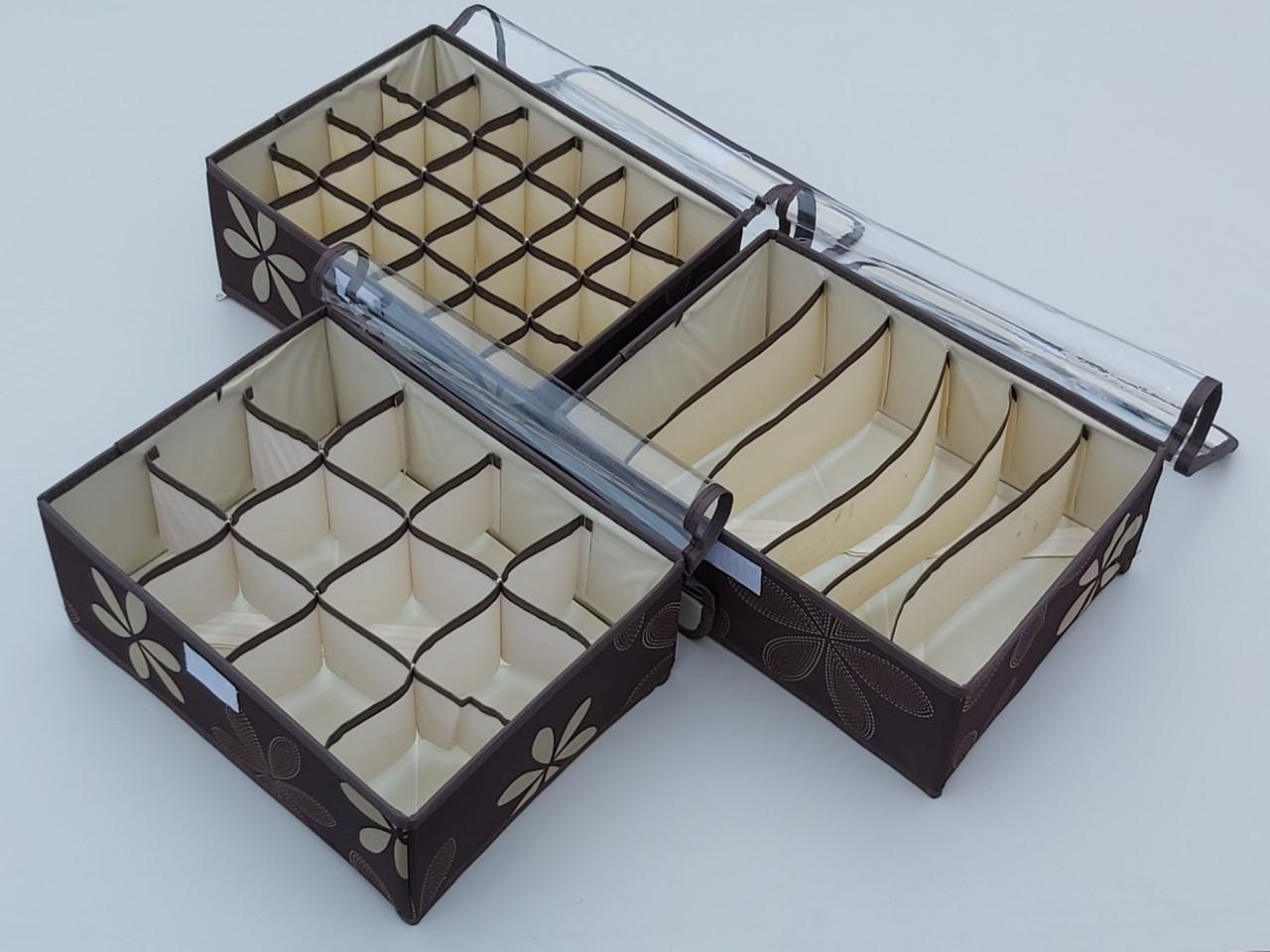 Набор органайзеров из 3 штук с крышкой для хранения мелких предметов одежды коричневого цвета