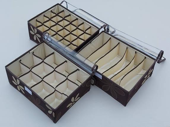 Набор органайзеров из 3 штук с крышкой для хранения мелких предметов одежды коричневого цвета, фото 2