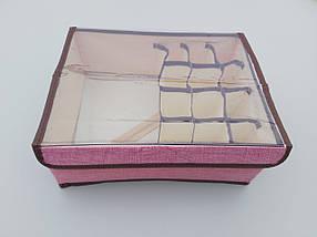 Органайзер з кришкою 33*26*12 см, на 13 відділень для зберігання дрібних предметів одягу рожевого кольору, фото 3