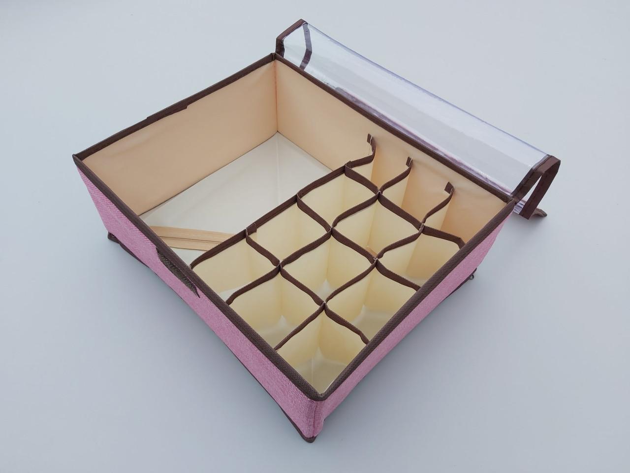 Органайзер з кришкою 33*26*12 см, на 13 відділень для зберігання дрібних предметів одягу рожевого кольору