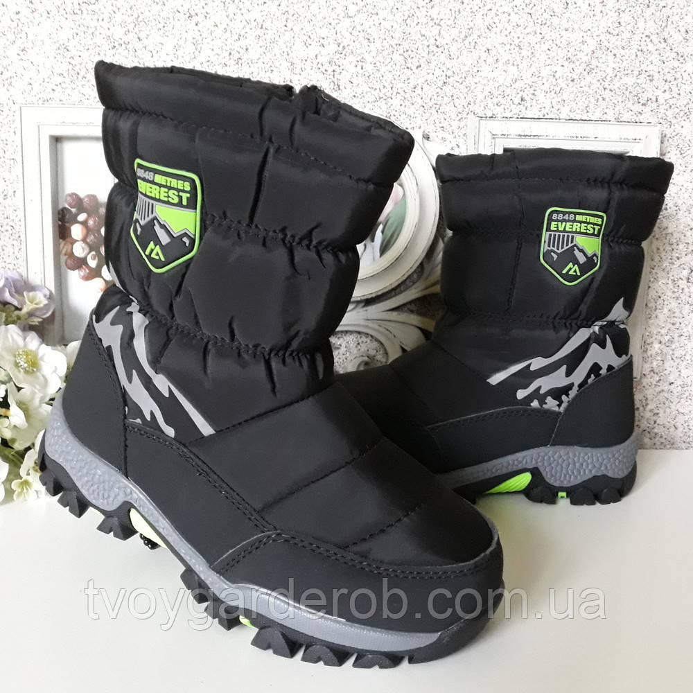 Дитячі зимові чоботи для хлопчика р 27-17см (код 9730-00)