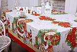 Скатертина Новорічна 120-150 з Дідом морозом, фото 3