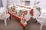 Скатертина Новорічна 120-150 з Дідом морозом, фото 2