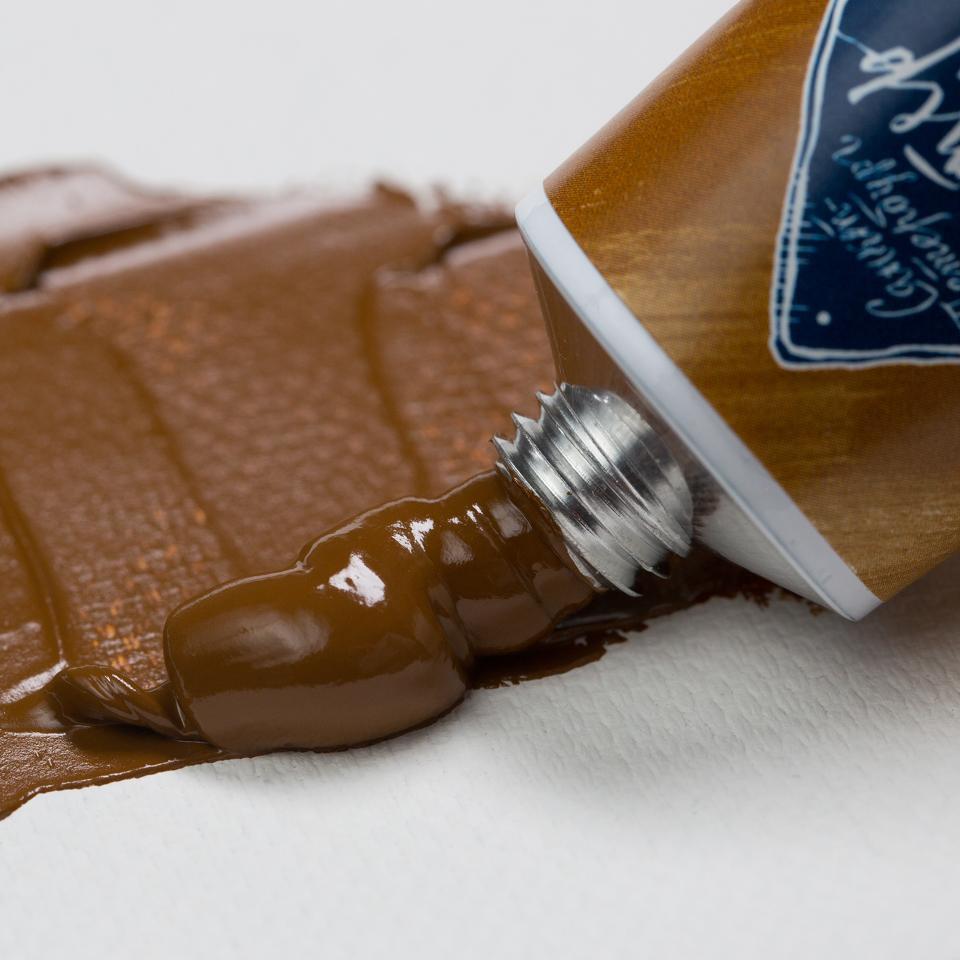 Краска масляная МАСТЕР-КЛАСС, охра темная Котайк (241), 46 мл, ЗХК Невская палитра