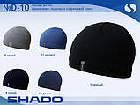 Синя чоловіча шапка на резинці на флісі, фото 2