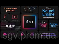 Apple представила революційний процесор М1.