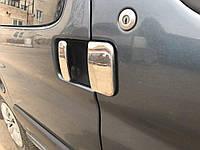 Citroen Berlingo 1996-2008 гг. Накладки на ручки (нерж.) Две передних, две сдвижных двери