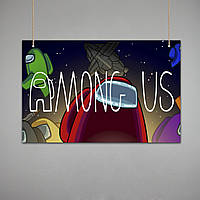 Постер: Among Us (Макет №3)