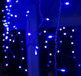 Электрическая гирлянда Бахрома 120 LED 3 м * 0.5 м, синяя, фото 2