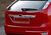 Ford Focus II 2008-2011 гг. Накладка на крышку багажника (HB, нерж.)